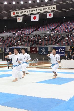 第59回全日本大学空手道選手権大会の写真